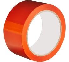 Лента упаковочная (скотч), 48 мм х 50 м, оранжевая