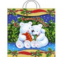 Пакет новогодний Белые медведи, 38х42, петлевая ручка