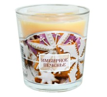 Ароматическая свеча в стакане Имбирное печенье