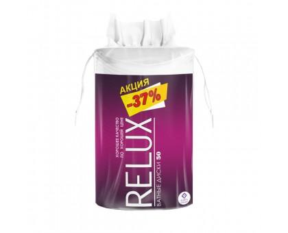 Ватные косметические диски Relux, 50 штук