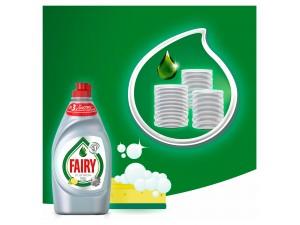 Экономь до 29% при покупке средства для мытья посуды Fairy!
