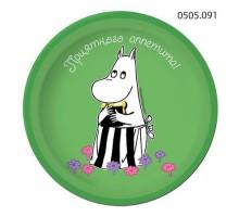 Тарелка бумажная Moomin, 180мм, 0505091, ArtDesign
