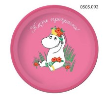 Тарелка бумажная Moomin, 180мм, 0505092, ArtDesign