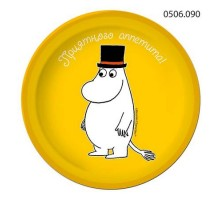 Тарелка бумажная Moomin, 230мм, 0506090, ArtDesign