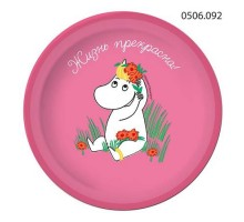 Тарелка бумажная Moomin, 230мм, 0506092, ArtDesign