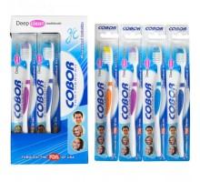 Зубная щетка Cobor, цветная, для взрослых