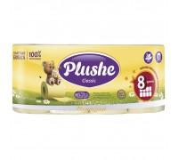 Туалетная бумага Plushe Classic, 2 слоя, 8 рулонов