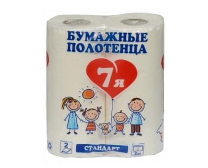 "Полотенца бумажные ""7Я"" Стандарт, 2 слоя, 2 рулона"