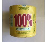 "Туалетная бумага ""100% результат"" ЛЮКС, однослойная"