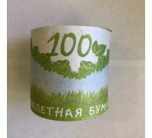 Туалетная бумага Эко-Лайн-100 1уп=20шт