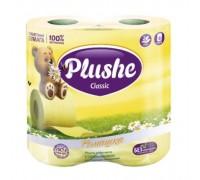 Туалетная бумага Plushe Classic, 2 слоя, 4 рулона