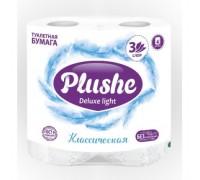 Туалетная бумага Plushe DeLux Light Классическая, 3 слоя, 4 рулона