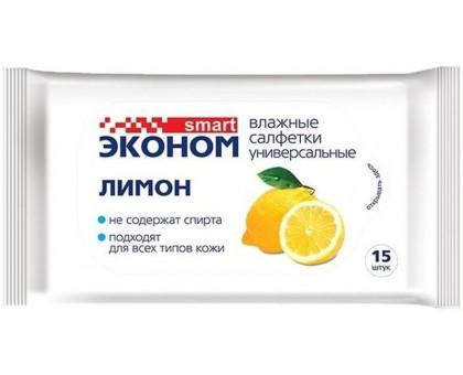Салфетки влажные «Эконом Smart» Лимон, 15 штук
