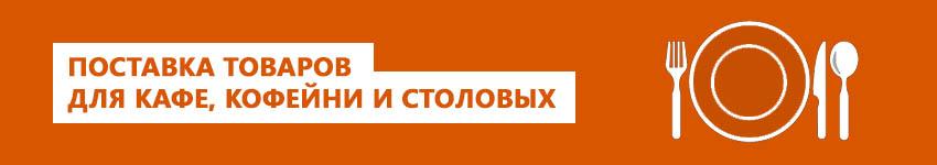 el-market82.ru
