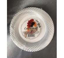 Тарелка одноразовая пластиковая Silver Wave, 180мм, белая, Complement, 6 шт/уп