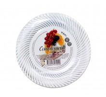 Тарелка одноразовая пластиковая Silver Wave, 230мм, белая, Complement, 6 шт/уп