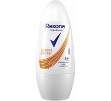 Дезодорант-антиперспирант Rexona Активный контроль, антибактериальный эффект, шариковый, 50 мл