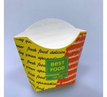 Короб-стакан для картофеля фри, Best Food, 100 грамм, 100 штук в упаковке