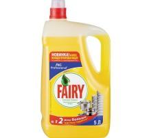 Средство для мытья посуды Fairy Professional, Сочный лимон, 5 литров (концентрат)