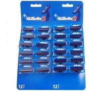 Одноразовый станок для бритья Gillette 2