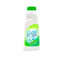 Пятновыводитель-отбеливатель GRASS G-oxi gel White, 500 мл