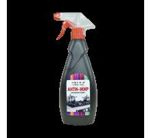 Средство для очистки АнтиЖир USE ME, активный спрей, 0,5л
