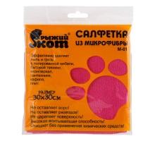 """Салфетка из микрофибры """"Рыжий кот"""" М-01, 30*30см"""