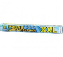 Рукав для запекания широкий XXL, 38 см, 4+1 метр, Вкусно Теща