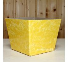 Коробка для цветов картонная, низкая, Желтая Flower, 15х12см, высота 13см