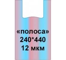 """Пакет-майка """"Полоса"""", 240х440 мм, 200 штук"""