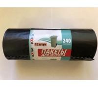 Пакеты для мусора 240 литров, 90*130 см, 10 штук, Extra Luxe, Крымпласт