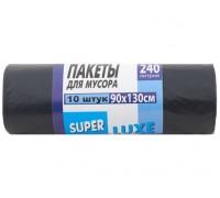 Пакеты для мусора 240 литров, 90*130 см, 10 штук, SuperLuxe, Крымпласт
