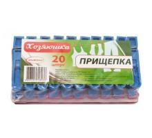"Прищепка ""Хозяюшка"", 20 штук, Крымпласт"