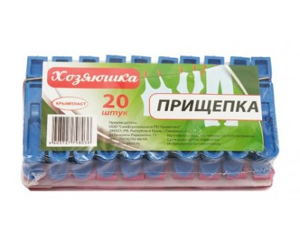 """Прищепка """"Хозяюшка"""", Крымпласт, 20 шт"""