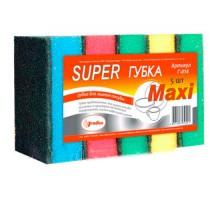 Губка для посуды SUPER MAXI, 5 штук