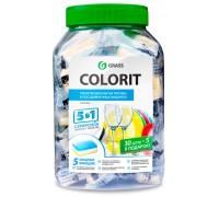 Таблетки для посудомоечных машин Grass Colorit 5-в-1, 35 шт/уп
