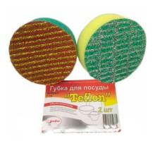 Губка для посуды Teflon Radius, 2 шт/уп