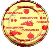 """Крышка закаточная """"Господарочка"""", для консервации, СКО I-82 (литографированная)"""
