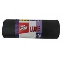 Пакет для мусора 160л (10шт) SABA *20
