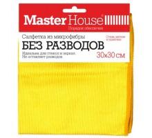 """Салфетка из микрофибры """"Без разводов"""", 30*30 см, для уборки, MasterHouse"""