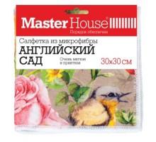 """Салфетка из микрофибры """"Английский сад"""", 30*30 см, MasterHouse"""