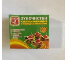 Зубочистки в инд.упаковке (500шт) *50кор Linger
