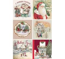 Набор мини-открыток новогодний №150, Лакарт Дизайн