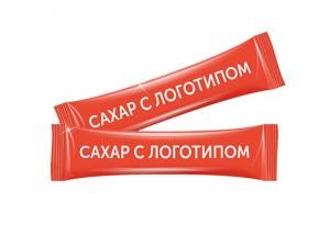 Порционный сахар в стиках с вашим лого - 75 рублей за килограмм!