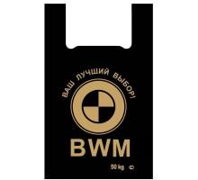 Пакет-майка BMW, Черный, ПНД, 44×74 см, 250 шт.