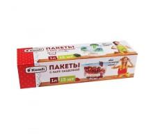 Zip-пакет с защелкой, пищевой, для заморозки и хранения продуктов, 1 литр, 15 шт/уп