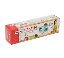 Zip-пакет с защелкой, пищевой, для заморозки и хранения продуктов, 2 литра, 10 шт/уп