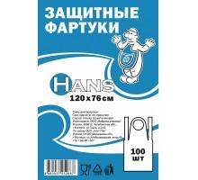 Фартук полиэтиленовый HANS, одноразовый, 120х76см, 100шт./уп