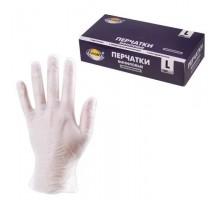 Перчатки виниловые неопудренные AVIORA, размер XL, 100 шт