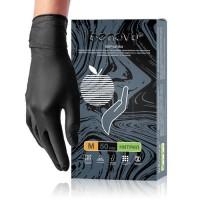 Перчатки нитриловые размер M, неопудренные, текстурированные, нестерильные, 100шт/50пар, черные